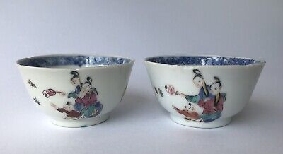 PAIR 18th CENTURY CHINESE BLUE AND WHITE PORCELAIN TEA BOWLS, QIANLONG PERIOD
