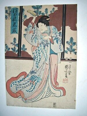 Japanese Woodblock Original, KUNIYOSHI Kabuki Actor, Edo Period Antique