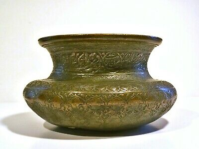 Antique 17th-18th Century Persian Safavid Tinned Copper Bowl with Islamic Text