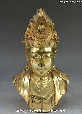 "8"" China Old Bronze Gold Gilt Kwan-yin Quan Yin Guanyin Goddess Head Bust Statue"