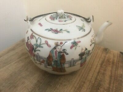 Antique Chinese Famille Rose Teapot Decorated With Figures  Four Character Marks