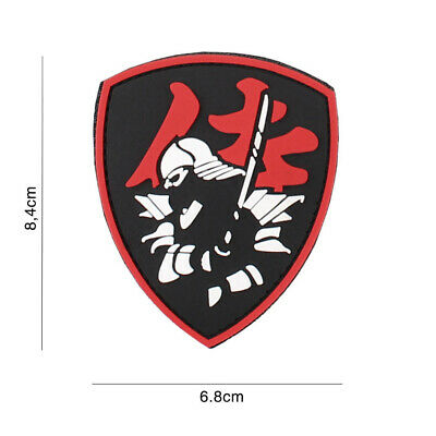 3D PVC morale patch samurai airsoft 3117 m4