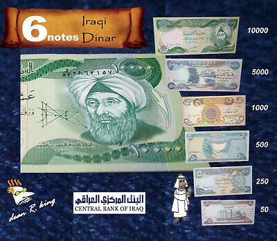 6 Notes, Iraqi Dinar; 10000x1, 5000x1, 1000x1, 500x1, 250x1 & 50x1- Auction!