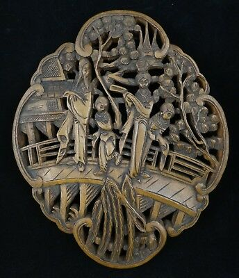 """Antique Chinese Carved Wood Wall Plaque, Qing dyn. Early 20th c. 12 ¼"""" x 10 1/8"""""""