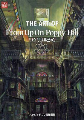 THE ART OF From Up On Poppy Hill Studio Ghibli Film MOVIE ART BOOK Japan Import