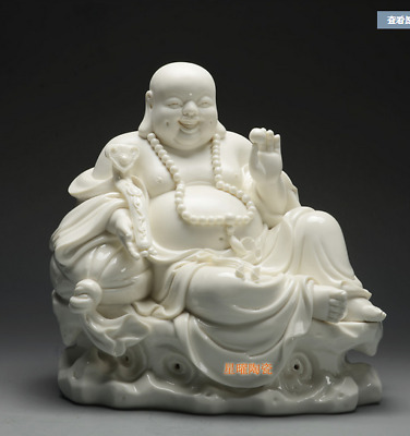 China Dehua White Porcelain Happy Laugh Maitreya  Buddha Money Bag Ruyi Statue
