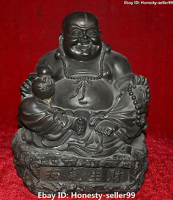 "10"" Chinese Pure Bronze Happy Laugh Maitreya Buddha Bead Gourd Cucurbit Statue"