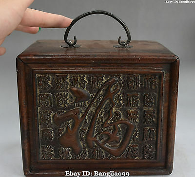 Chinese Boxwood Wood Ancient Portable Fu Words Tuck Box Case Casket Boxes Statue