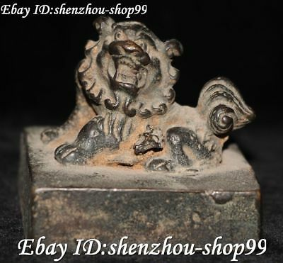 Chinese Bronze Lion Leo Beast Statue Dynasty Imperial Seal Stamp Signet