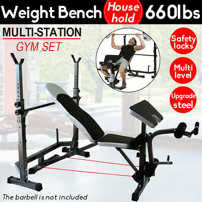 Adjustable Multi-Station Weight Bench Press Leg Curl Fitness Home GYM Exercise