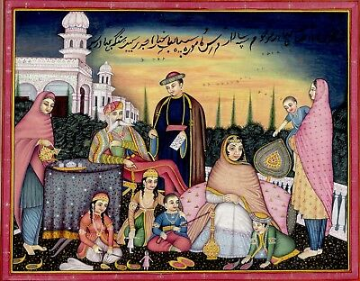 Persian King with His family and a Lady Serving The Tea Miniature Art Painting