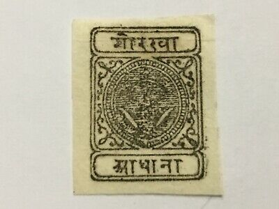 old stamp NEPAL 1/2 anna brown 1881 imperf