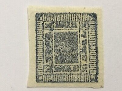 old stamp NEPAL 1 anna blue 1881 imperf