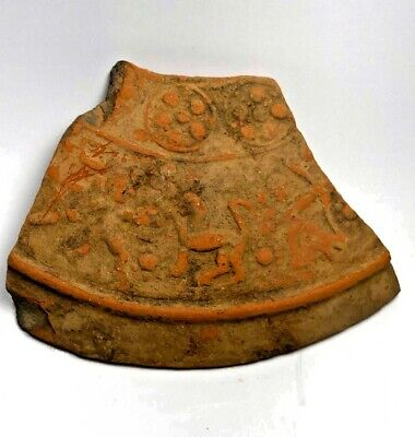 Ancient Near Eastern Terracotta Fragment, with Lions and hunters c.2nd millenniu