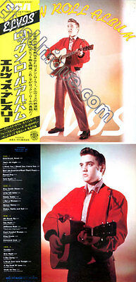 Elvis Presley - Rock 'n Roll Album Mint Japan Double LP With Obi