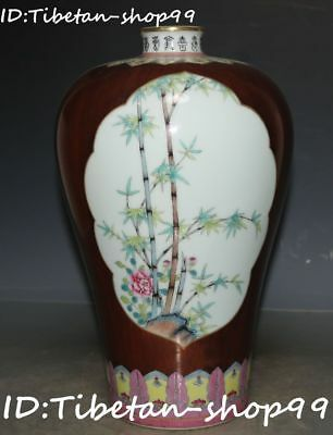Top Qing Dynasty Wucai Porcelain Mountain Water Tree Boat Bamboo Bottle Vase Jar