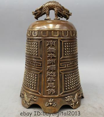 """11"""" Chinese Buddhism Bronze temple Safety Dragon Head hang clock bell Zhong"""