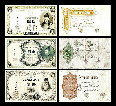 Japan - 2x 10, 5, 1 Yen - Issue ND (1888-1890) - 6 Banknotes - 22