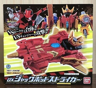 NEW Lupinranger VS Patoranger VS Vehicle Series DX Jackpot Striker w/ Tracking