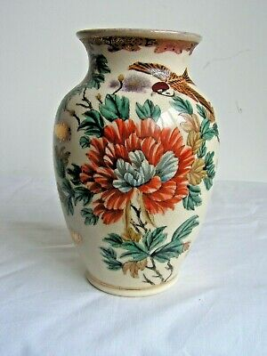 Japanese Satsuma Porcelain Pottery Vase Signed With Chrysanthemum & Sparrows