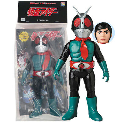 ULTRA ACTION BOY ASTRO-MU 5 MARSMAN SOFUBI VINYL ACTION FIGURE  MEDICOM NEW