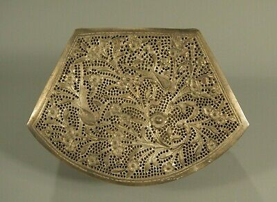 China Chinese Silver Color Metal Filigree Decor of Avians & Foliates ca. 20th c.