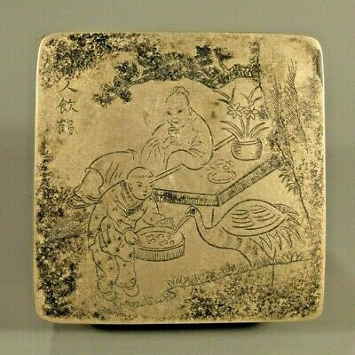 China Chinese Silver Color Metal Box Inscribed 仙人飲鶴 Immortal & Crane 19-20th c.
