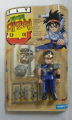 Hasbro Toy Dragon Quest Adventure of Dai Dai Figure New(EMS ONLY)