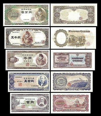 Japan - 2x 100 - 10.000 Yen - Issue ND (1950-1958) - 10 Banknotes - 04