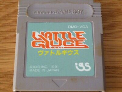 Vattle Giuce  GameBoy Game Boy GB  DMG-VGA Nintendo From Japan used