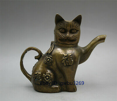 Collection Chinese  brass hand-carved  Cat statue teapot