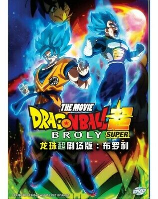 DVD Anime Dragon Ball SUPER The Movie : BROLY ~ ENGLISH Audio Dubbed All Region