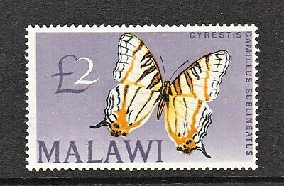 MALAWI. 1966. EII. £2 BUTTERFLY DEFINITIVE. WMK COCKERELS. LMM. Sg.262