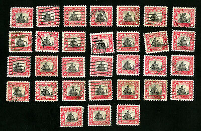 US Stamp # 620 VF Lot of 30 Used Catalogue Value $82.50