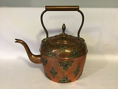 Large Antique Moroccan ? Copper And Brass Teapot Gooseneck Spout Tea Kettle