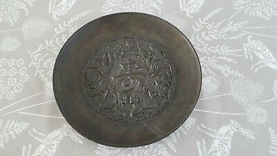 Interesting Early Antique Cast Bronze South East Asian Plaque