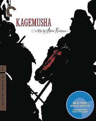 Kagemusha (Blu-ray Disc, 2009, Criterion Collection)-Brand New-Sealed