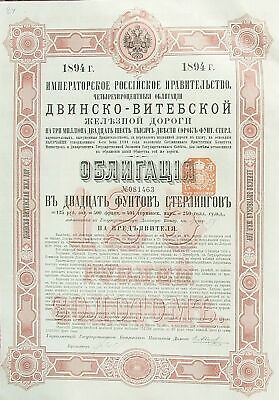 Russia/Russie - Rare Bond of 20 £ - Dvinsk-Vitebsk Railroad - 1894