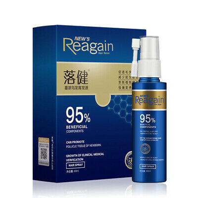Regoine Men's Hair Regrowth Solution Extra Strength Men 4 Month Supply 60ml