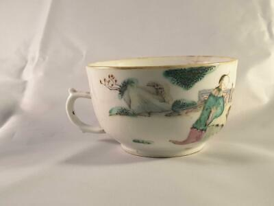 Fine 19thC Chinese Qing Famille Rose Porcelain Tea Cup With Tongzhi Mark