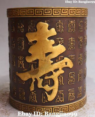 Chinese Purple Bronze Gilt Ancient Dynasty Words Brush Pot pencil Holder Statue