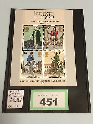 LOT #G451 - MS1099 - Death Centenary of Sir Rowland Hill - 1979