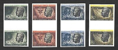 Ukraine 1950 OUN General Chuprinka IMPERF PAIRS with gutter, set of 4 values MNH