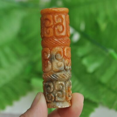 Chinese ancient old hard jade hand-carved pendant necklace ~Bead M20