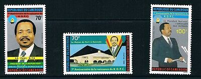 Cameroon stamps, 1986 Democratic Party #1127-9, Scott 818-20 MNH