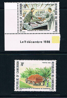 Cameroon stamps, 1986 Agriculture Develop. #1145-6, Scott 833-4 MNH