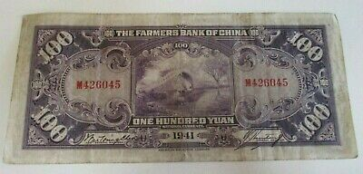 1941 - The Farmers Bank of China - One Hundred Yuan Note - Circulated - M426045