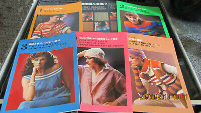 Electronic Knitting Machine Pattern Collection - 5 Booklets In Folder