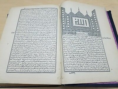 Antique Rare Islamic Arabic Lithography Book  434 Pages 1902s