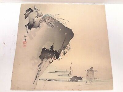 Authentic Japanese Woodblock Print Of Two Turtles Signed. Documentation RARE
